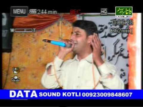 Ch mukhtar & Basharat Butt Pahari Mahiya Part2
