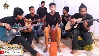 Gaan Likhbo Naki Kobita By Kureghor | গান লিখব নাকি কবিতা | মৌলিক গান |