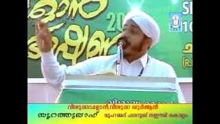 ഹൃദയമുള്ളവര്ക്കുള്ള ഉപദേശം. CD1 of 2. Farooq Naeemi Al bukhari Kollam