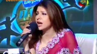 Anjali anand rocking dance.. Dance sangram..