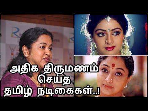 அதிக திருமணம் செய்த தமிழ் நடிகைகள் மற்றும் நடிகர்கள் | Tamil Actor actress with the Most Marriages