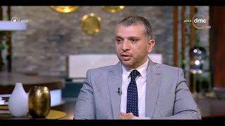 مساء dmc - د. وائل الدسوقي : نسبة نجاح الشباب في تأسيس الشركات أو المشروعات لا تزيد عن 20%