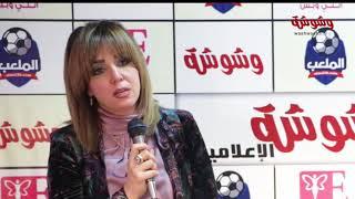 وشوشة |ريهام إبراهيم:محمد منير وقف معانا|Washwasha