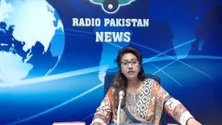 Radio Pakistan News Bulletin 1100 AM (25-04-2018)