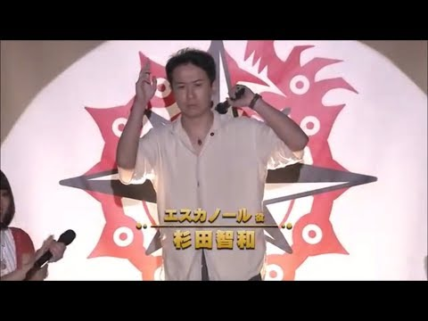[Eng Sub] Sugita Tomokazu gets revealed as Escanor´s voice actor at Taizai Fes 2017