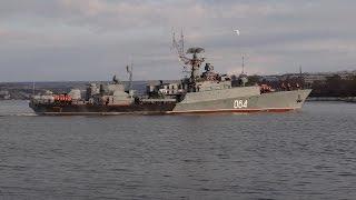 Малый противолодочный корабль