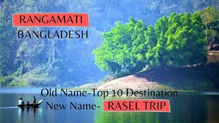 Top 10 Tourist places in Rangamati,Bangladesh