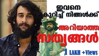 Queen Is Not Druvan's First Movie l Film l Queen malayalam movie..