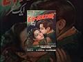 Ek Nazar (1951) || Karan Dewan, Gope, Nalini Jaywant || Full Hindi Classic Movie