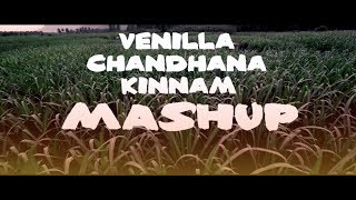 Vennila Chandana Kinnam || Mashup HD || Malayalam || Jinson Titas