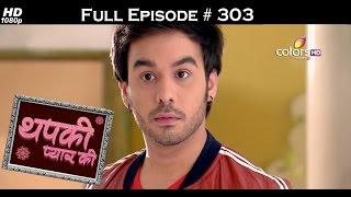 Thapki Pyar Ki - 29th April 2016 - थपकी प्यार की - Full Episode (HD)