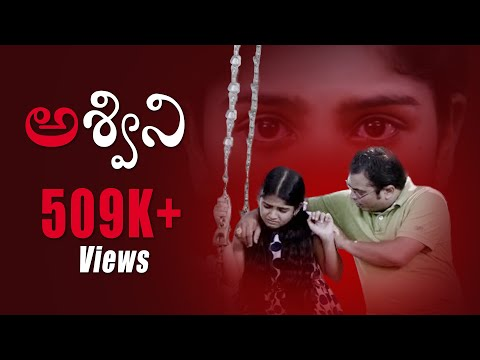 Xxx Mp4 Ashwini Short Film A Video About Child Abuse Sanjay Reddy Bhargavi Sameera Telugu 3gp Sex