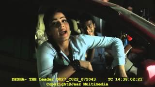 The Making Of The 'DESHA - The Leader' | Episode 1 | Mahi | Shipan | Saikat Nasir | 2014