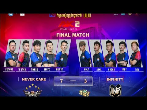 Xxx Mp4 AK Online 2 NEVER CARE Vs INFINITY Final Nation Championship Match 2017 3gp Sex