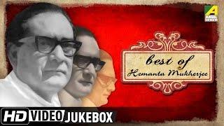 Best of Hemanta Mukherjee | Evergreen Bengali Movie Songs | Hemanta Mukherjee Bengali Songs