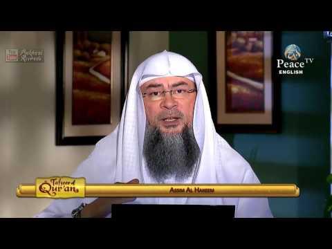 TAFSEER OF QUR'AN Ep 20 Surah Abasa 33 42 Sheikh Assim Al Hakeem
