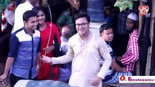 Ki gaabi tui (Eid Masti  new prank video) | 30 din roja rakhe Eid ul Adha te.!!!!