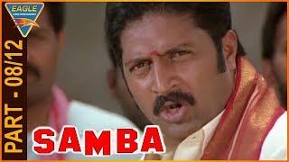 Samba Hindi Dubbed Movie Part 08/12    Jr. NTR, Bhoomika Chawla, Genelia    Eagle Hindi Movies