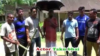 Kotai Miah is back taku bhai | সিলেটের অভিনেতা ঠাকু ভাই।