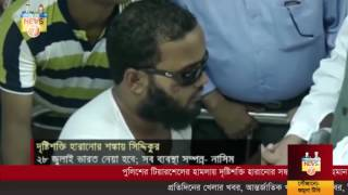 Siddukur Rahman Eayes In danger
