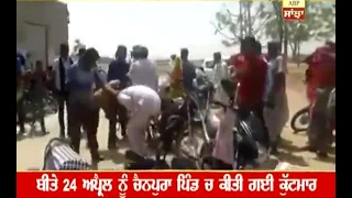 Sikh men beaten video row : Rajasthan police arrested 3 persons