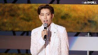 140705 KSF K-pop 콘서트 - 인피니트 (INFINITE) 동우 메모리즈 (Memories) [DC SY GALL]