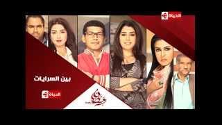 برومو (7) مسلسل بين السرايات - رمضان 2015 | Official Trailer Ben El Sarayat