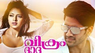 Malayalam Full Movie 2015 New Releases | Vikram Dhadha | Malayalam full movie 2015
