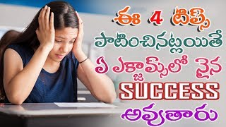 TOP 4 Tips to Succeed in Examinations   How to Prepare for Exams?   Best Tips   Net India
