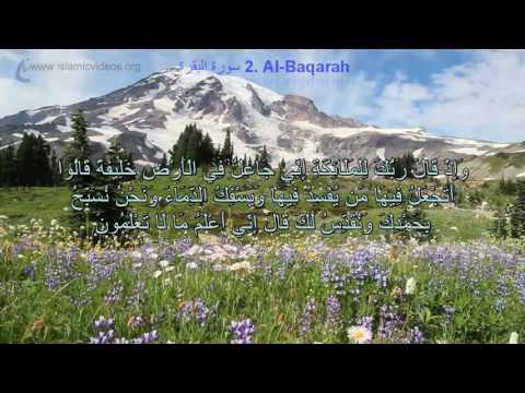 Xxx Mp4 Al Ajmi Al Bakarah One Of The World 39 S Best Quran Recitation In 50 Languages Al Ajmi 3gp Sex