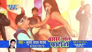 डाल ना मोटा छेदा बा छोटा - सबसे हिट लोकगीत 2017 - Daal Ke Hilawe - Bhojpuri Hot Song 2017 new