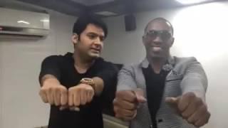 Kapil Sharma dancing with DJ Bravo on the Kapil sharma show
