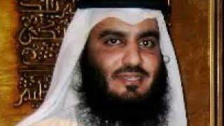 سـورة البقرة كاملة أحمد العجمي    Surat Al Baqarah Ahmed Al Ajmi