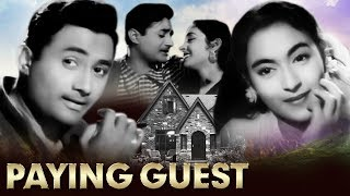 Paying Guest Full Movie | Dev Anand Old Hindi Movie |  Nutan | Old Classic Hindi Movie