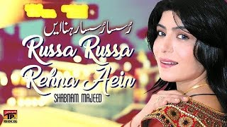Russa Russa Rehna Aein - Shabnam Majeed - Latest Punjabi And Saraiki Song