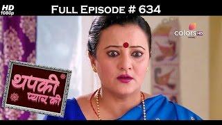 Thapki Pyar Ki - 17th April 2017 - थपकी प्यार की - Full Episode HD