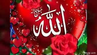 Allah hi raham by Sidra