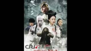 True legend 2010 movie soundtrack -  Shigeru Umebayashi - True legend