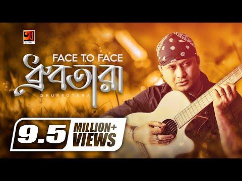 Xxx Mp4 Dhurbotara By S I Tutul Bangla New Song 2017 Official Lyrical Video 3gp Sex