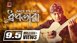 Dhurbotara By S.I Tutul | Bangla New Song 2017 | Official lyrical Video