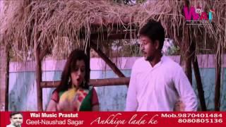 Patar Patar Karihaiya ! New bhojpuri hot song ! Gunjan Pant - Raaz Rasila ! Ankhiya Ladake