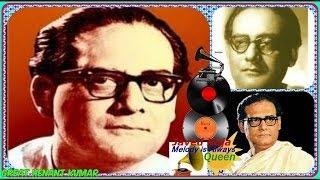 HEMANT KUMAR-Film-AAN-1952-Mohabbat Choome Jinke Haath-[ Rare Version Song ]