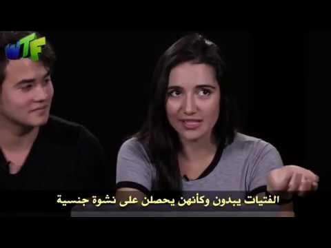 Xxx Mp4 أزواج يشاهدون الأفلام الإباحية معا لأول مرة مترجم عربي 2016 3gp Sex