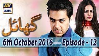 Ghayal Ep 12 - 6th October 2016 - ARY Digital Drama