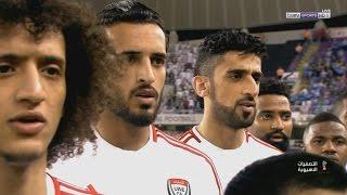 """علي سعيد الكعبي بعد خسارة الإمارات من اليابان: """"والله لو جبنا غوارديولا ومورينيو ما راح يغيرون شي"""""""