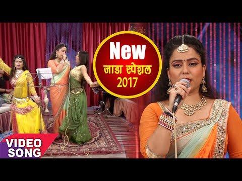 Xxx Mp4 Nisha Pandey NEW Song 2017 3gp Sex