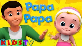 Papa Papa Yes Johny   Nursery Rhymes For Kids   Videos For Children   Kids Tv
