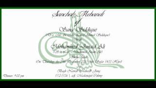 Wedding Invitation - Siddique Family