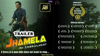 Jhamela l Official Trailer l New Hindi Movie 2016 l Feat. Pawa,Preetika