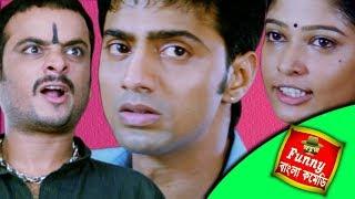 Dev-Subhashish most funny video||Parthasarathy Comedy||Khoka Babu||#Funny Bangla ACAomedy